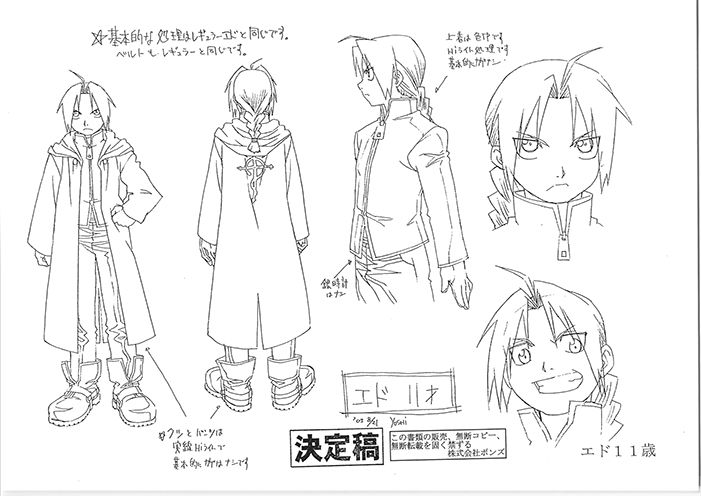 anime settei, , Fullmetal alchemist, settei pre, settei sheet, model ...