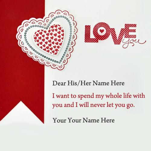 Get your name in beautiful style on Valentine Day Card picture – What to Right on a Valentine Day Card