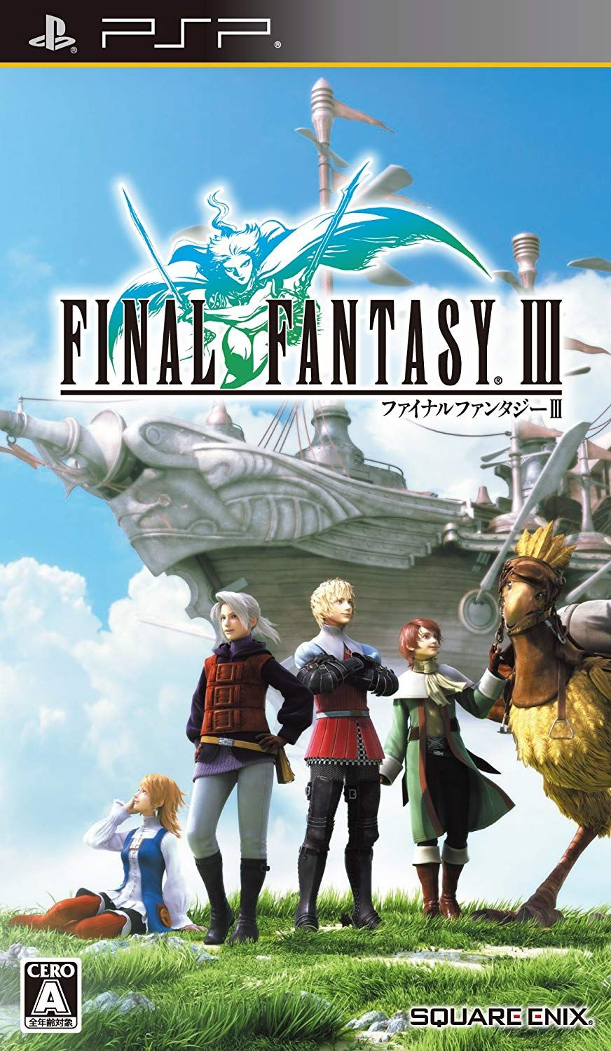 Final Fantasy Iii Psp Gaming With Images Final Fantasy