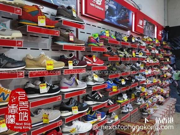 boutique nike hong kong