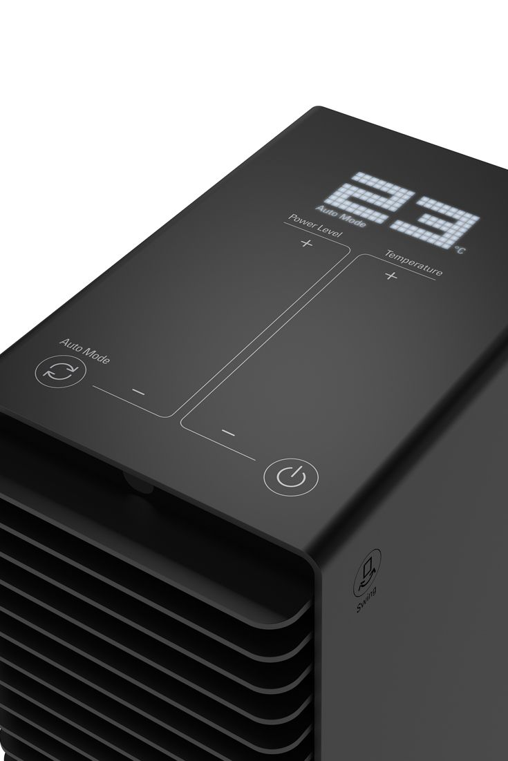 Paul The Heater By Stadler Form In Black Color For Currently Available Colors Go To Www Stadlerform Com Pa Swiss Design Display Design User Interface Design