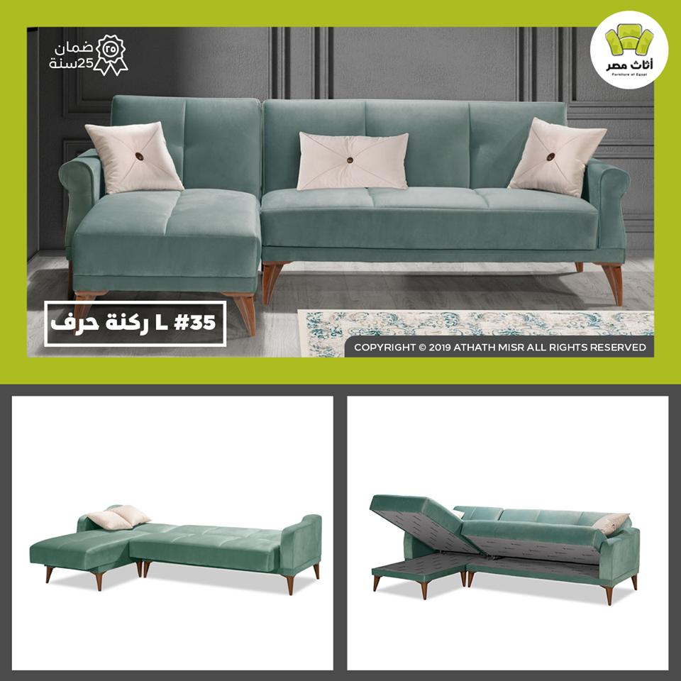 من اثاث مصر ركنه L 35 20000 Furniture Home Home Decor