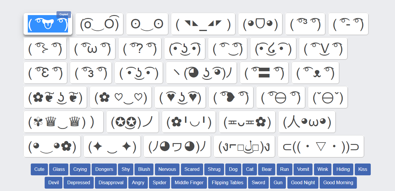 Cute Lenny Face Cute Texts Emoji Texts Face