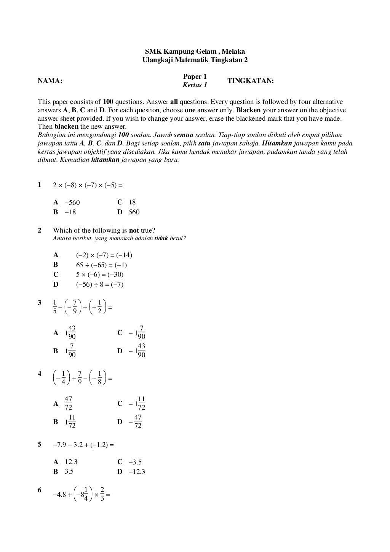 Smk Kampung Gelam Melaka Ulangkaji Matematik Tingkatan 2 Nama Paper 1 Kertas 1 Tingkatan This Paper Co This Or That Questions Equations 100 Questions