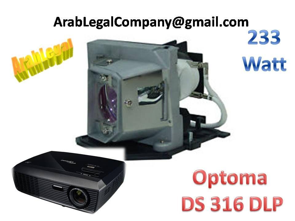 Arablegalcompany جميع أنواع لمبات البروجكتور Http Arablegalcom Blogspot Com Projector Lamp Drip Coffee Maker Lamp