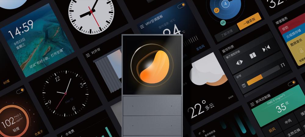 ORVIBO MixPad S super smart panel Smart Hub , smart