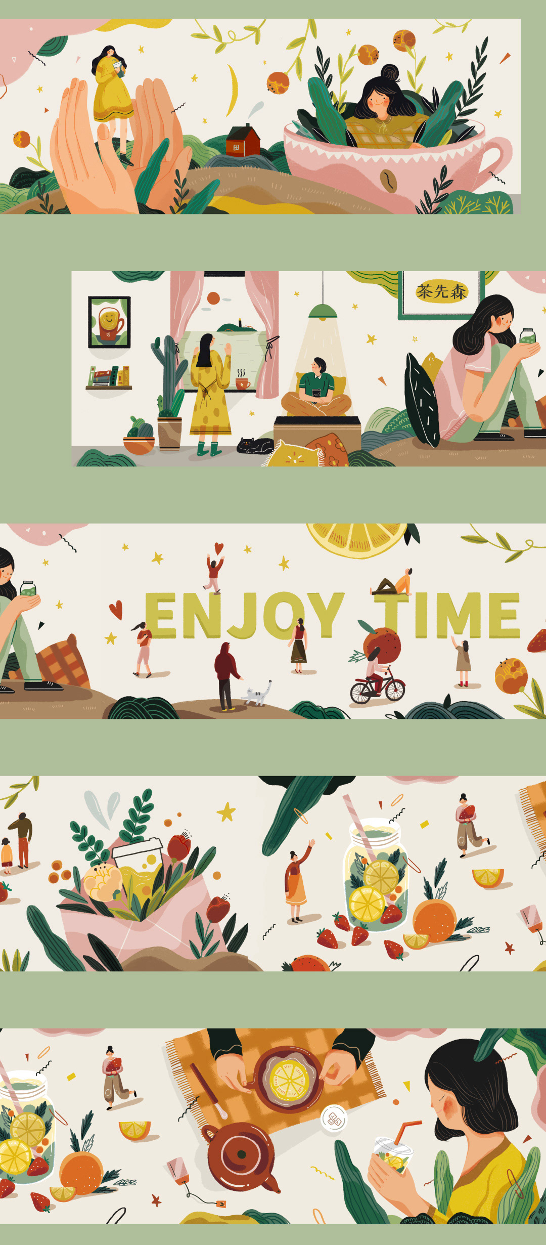 Simple Childrens Book Illustration Styles