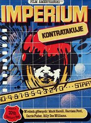 Star Wars. The Empire Strikes Back. The Totally Bonkers Polish Poster Quiz | Empire | www.empireonline.com