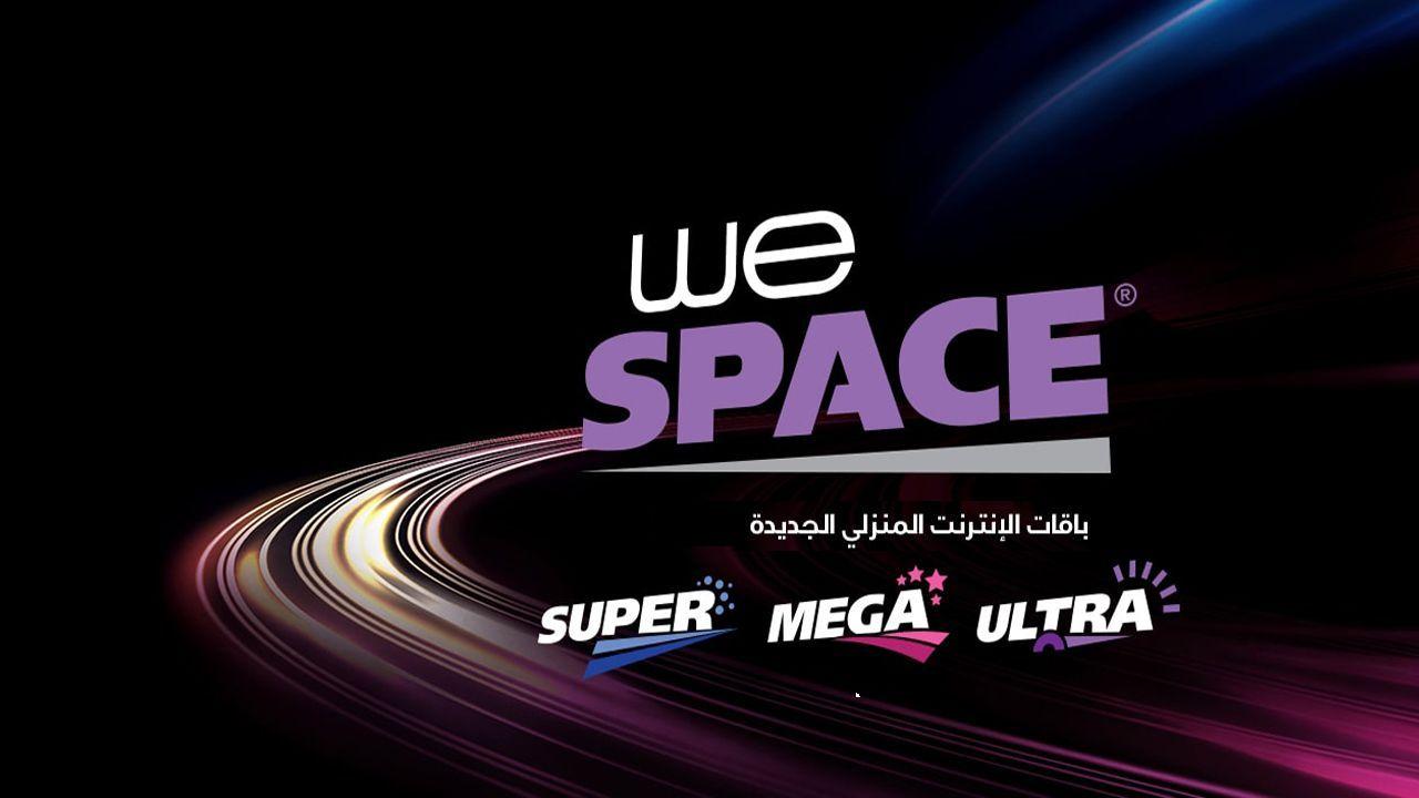اسعار باقات النت المنزلي الجديدة We Space لعام 2020 Neon Signs Networking