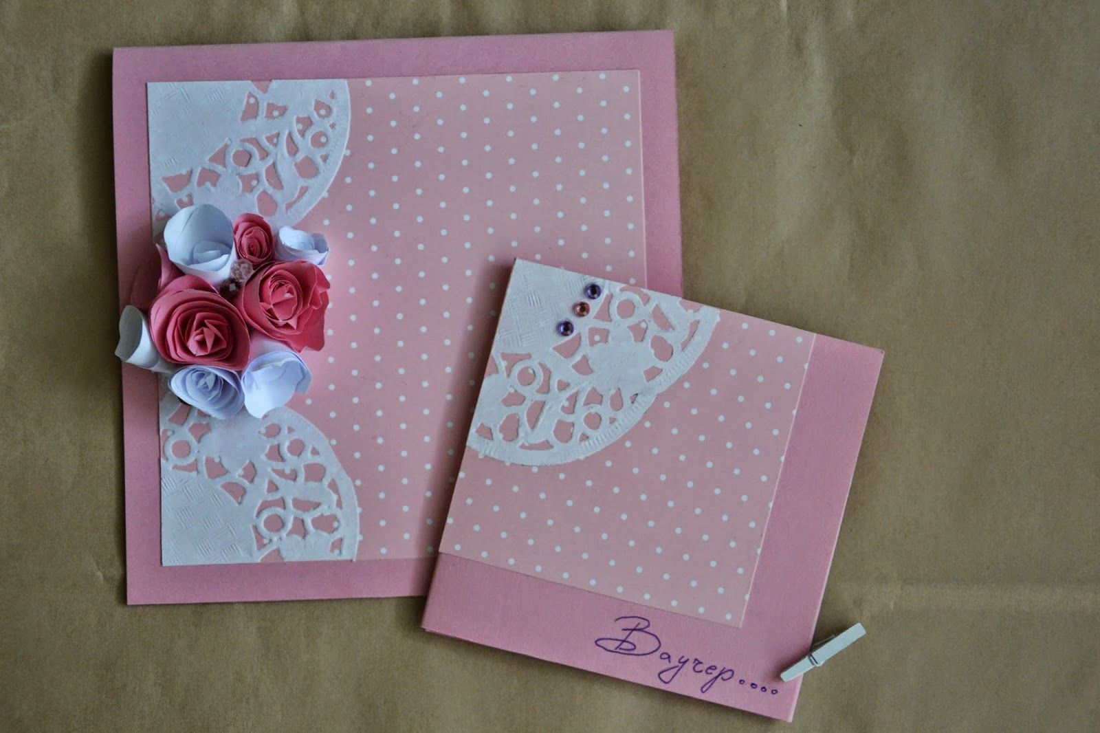 Pink card for Birthday
