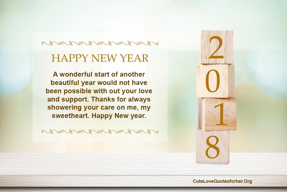 2018 Happy New Year Love Quote | Happy New Year 2019 Wishes Quotes ...
