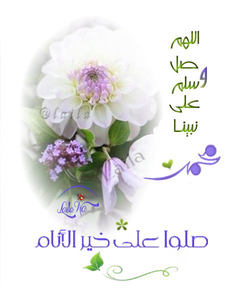 صلوا على خير الانام Islamic Wallpaper Blessed Friday My Design