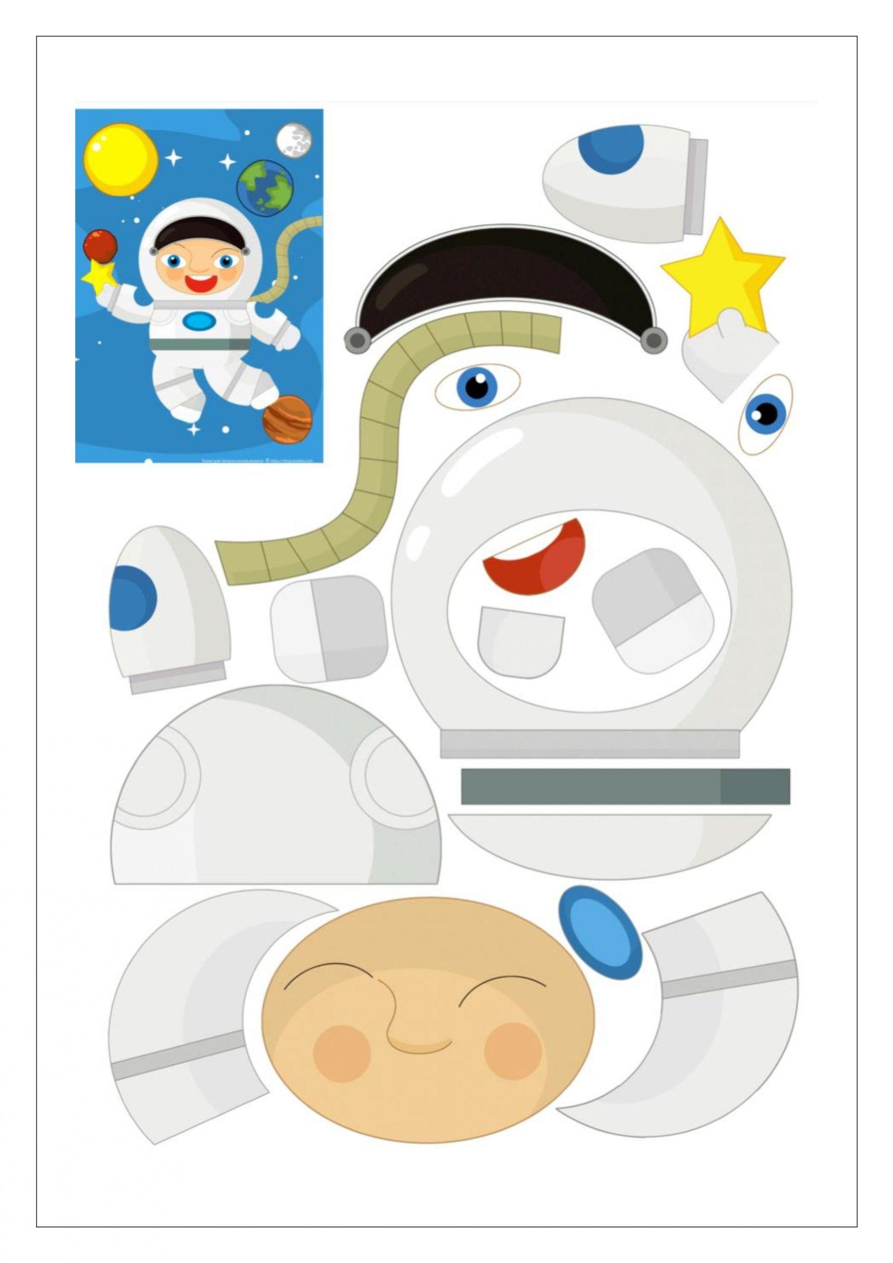 نشاط قص وتركيب ولصق ملون لرائد الفضاء ممتع للاطفال Symbols Letters Art