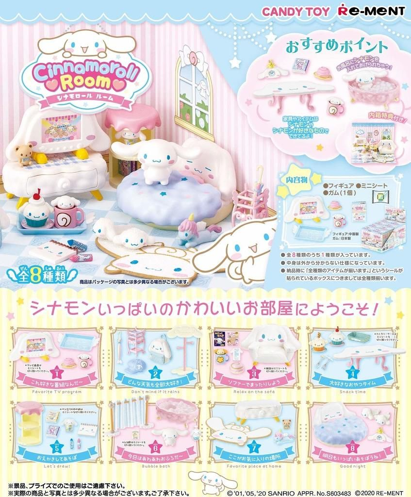 """RE-MENT CINNAMOROLL SWEETS COLLECTION Full Set of 8 /""""NEW/"""""""