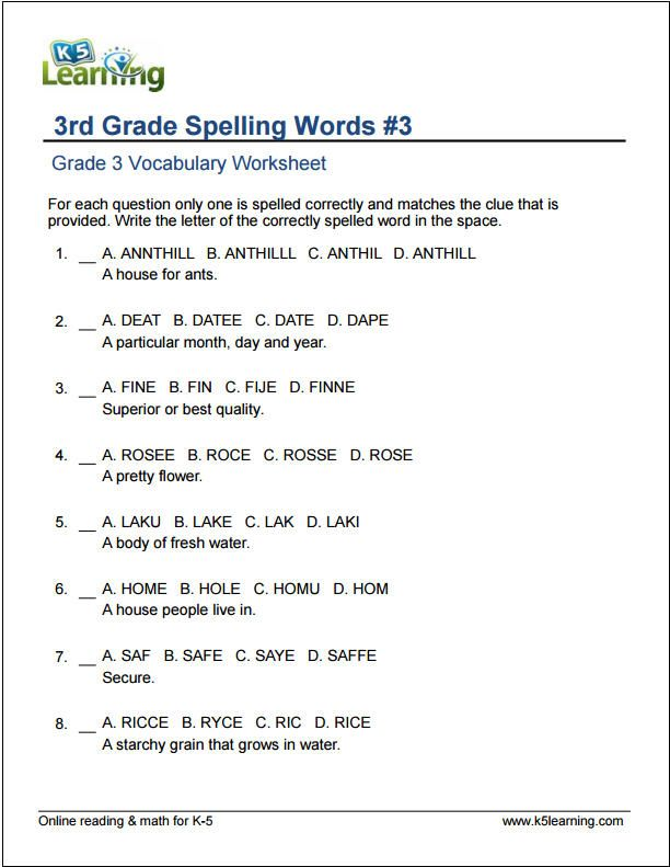 3rd Grade Spelling Words With Images Vocabulary Worksheets