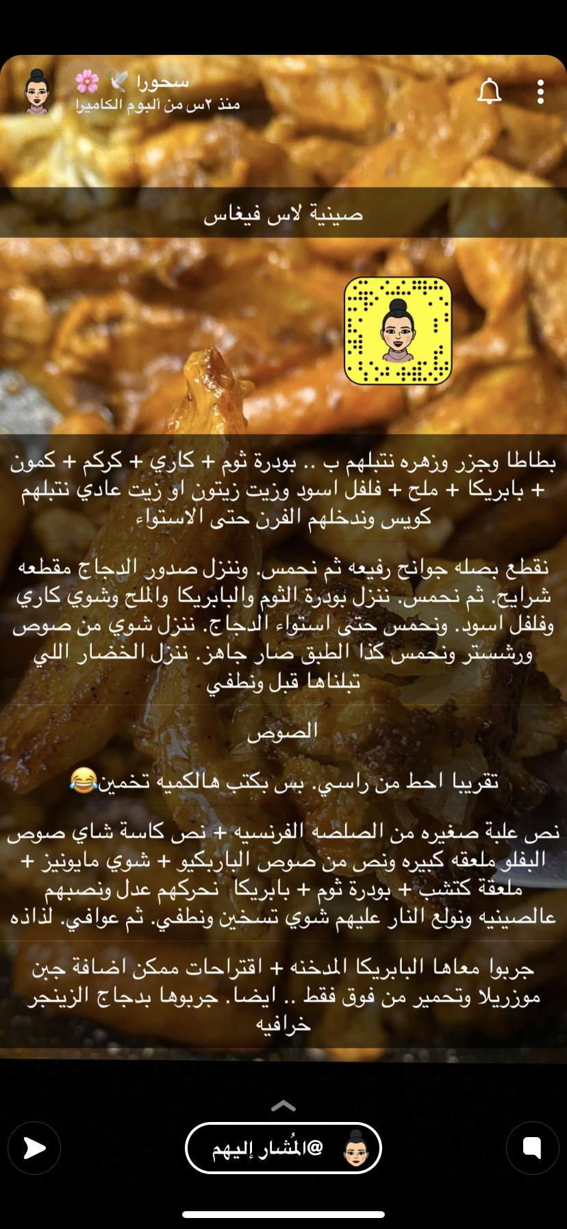 Pin By Najd Alotebi On تجميع طبخات مالح Food Recipies Recipes Healthy