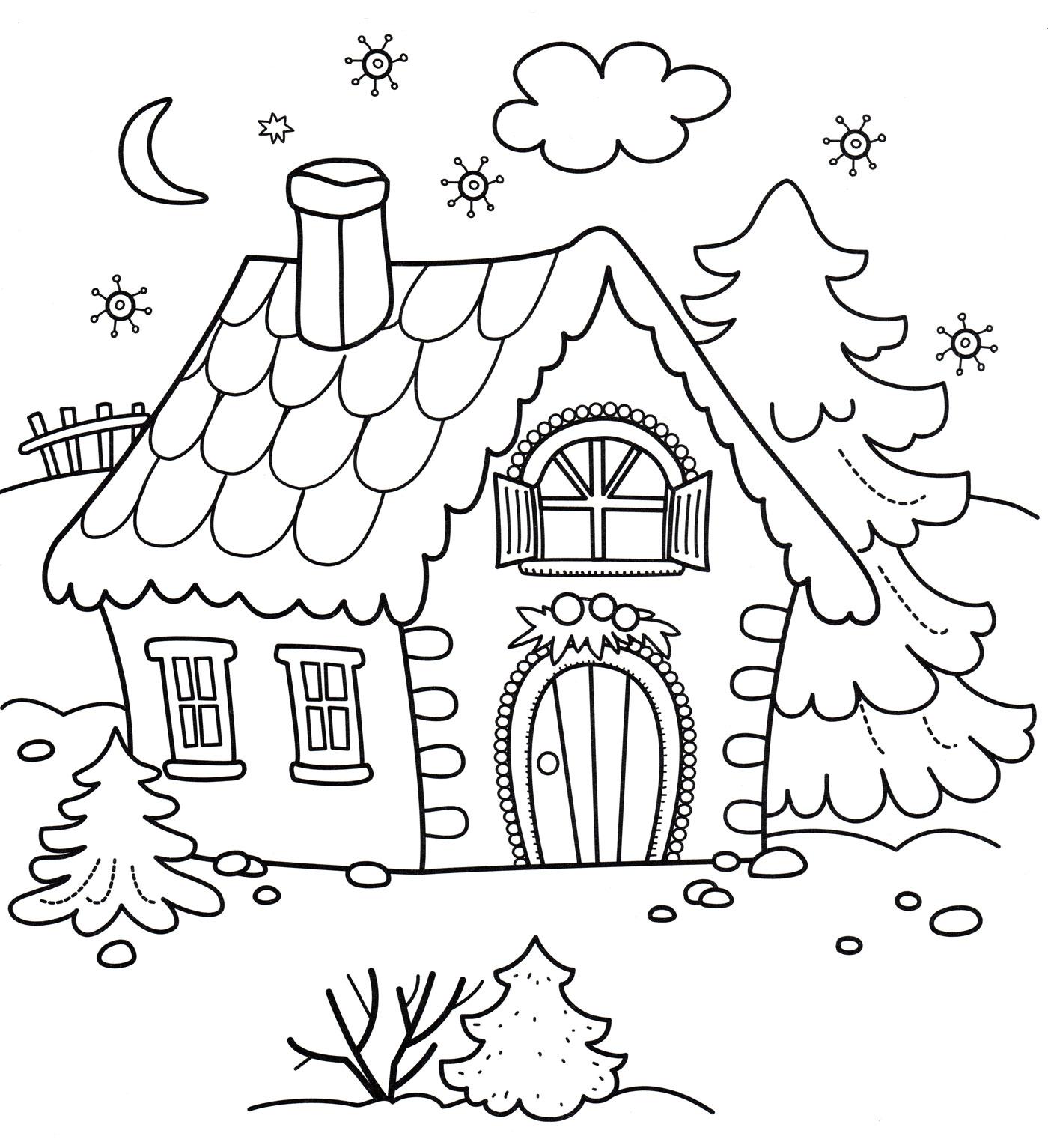 Распечатать открытку дома