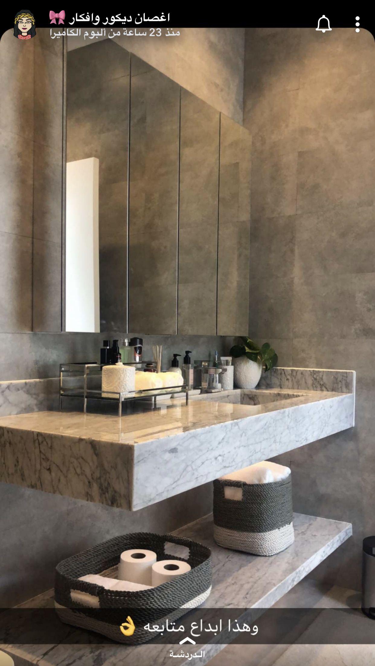 Pin By Ayat Mooha On حمامات Bathroom Design Decor Casual Home Decor Bathroom Design Luxury