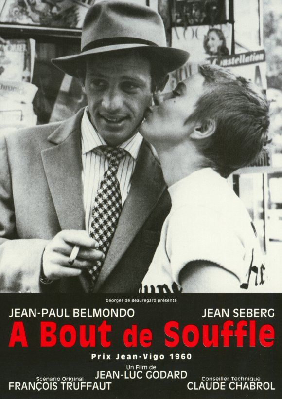 Breathless (French  À bout de souffle  literally
