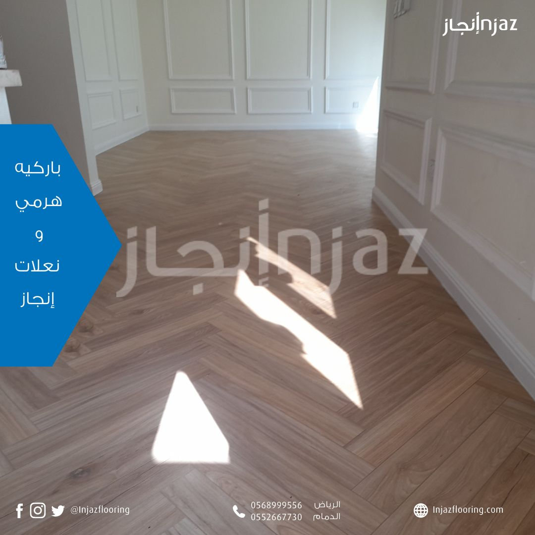 باركيه هرمي مثلثات Home Decor Decals Home Decor