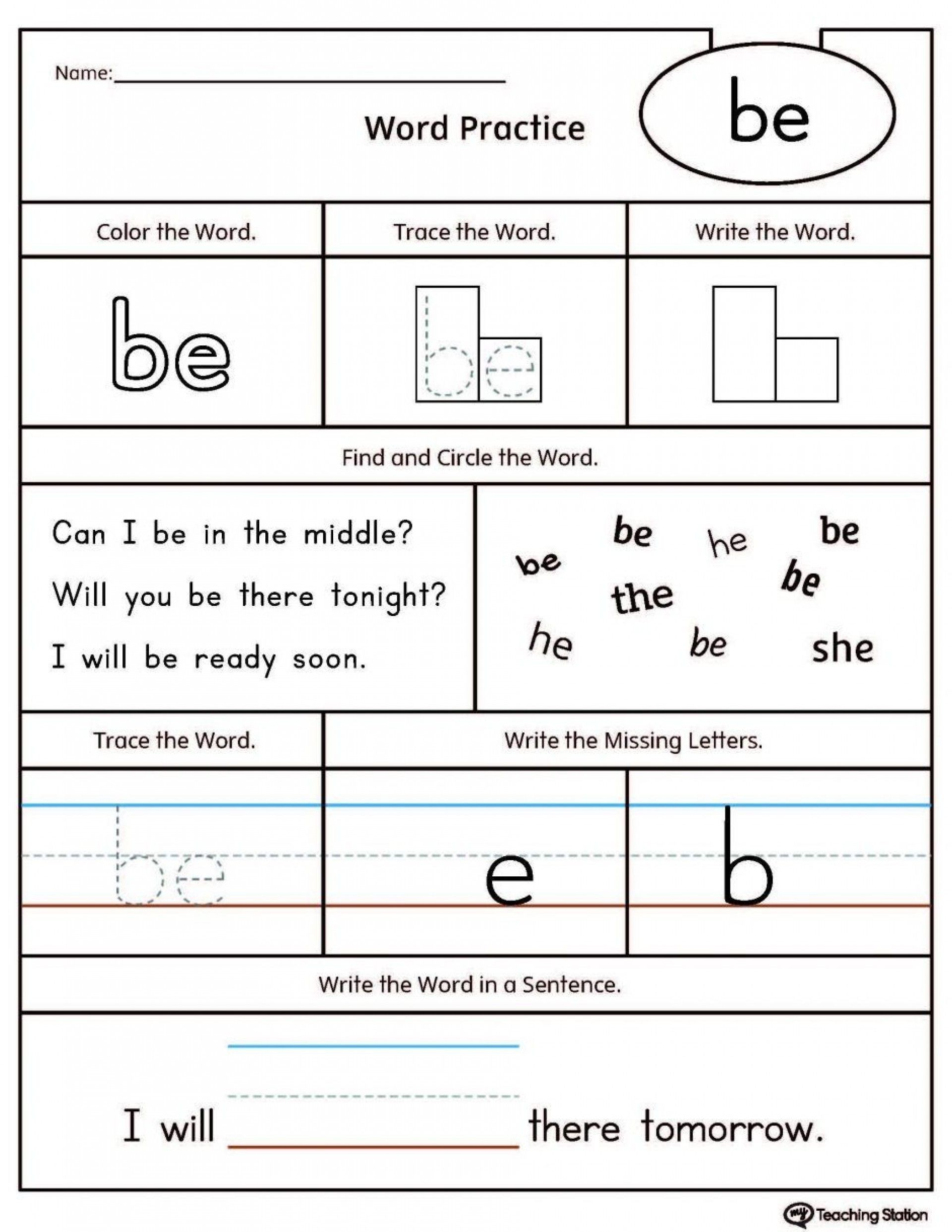 Free Preschool Worksheet Sight Words For Teaching Your
