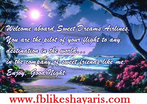 Entdecke Ideen Zu Gutenacht Karten. Welcome Aboard Sweet Dreams Airlines   Good  Night Wishes Cards ...
