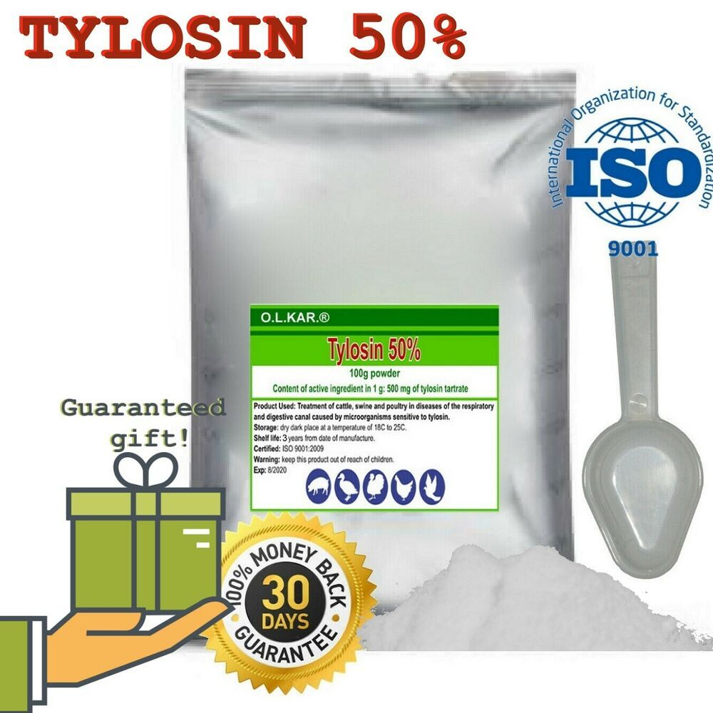 50 PHARMASIN TYLOSIN TYLAN TYLMASIN POWDER PACKET