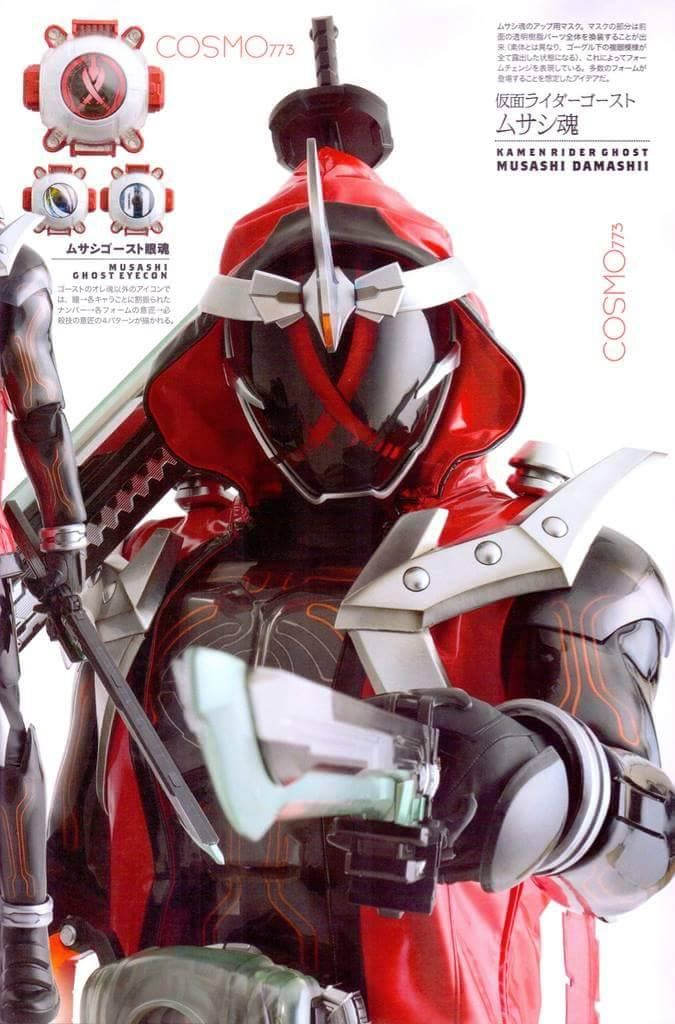 Pin by Pat Mayer on Detail of Heroes of Kamen Rider Ghost
