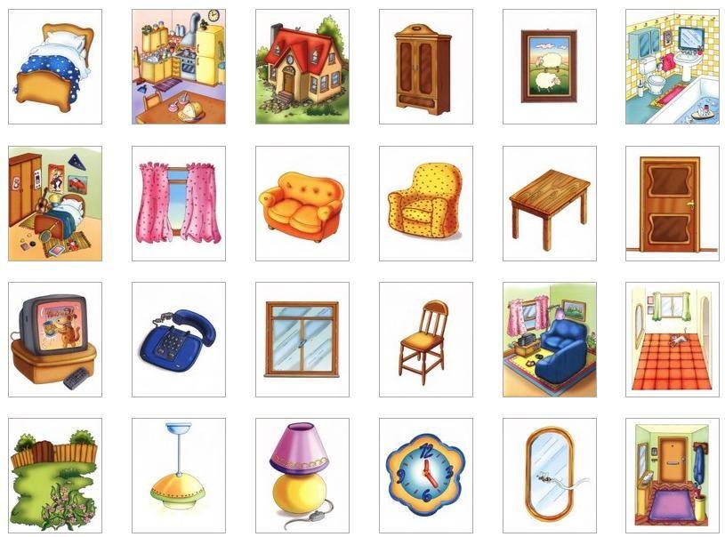 Partes De La Casa Dibujo Imagui Dependencias De La Casa