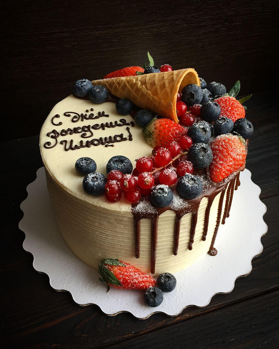 Открытки с днем рождения с поздравлениями с юбилеем харрингтон