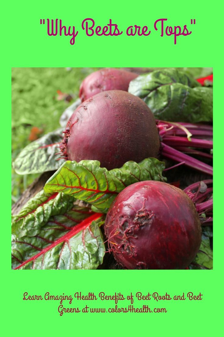 The deep red-purple color of a beet root and neon green and vivid red combo on the leaves is sure to delight your senses. Do you realize bold colors are nature's way of broadcasting beets' earthy, sweet flavor and nutritional punch. http://www.colors4health.com/2017/02/why-beets-are-tops.html