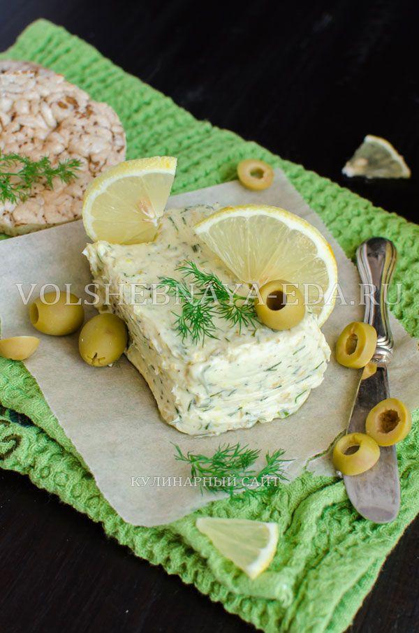 Сливочное масло с лимоном и оливками | Рецепт | Еда ...
