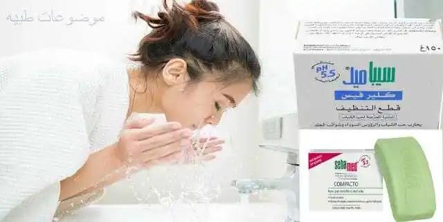 صابونة سيباميد Sebamed Soap Sebamed Soap
