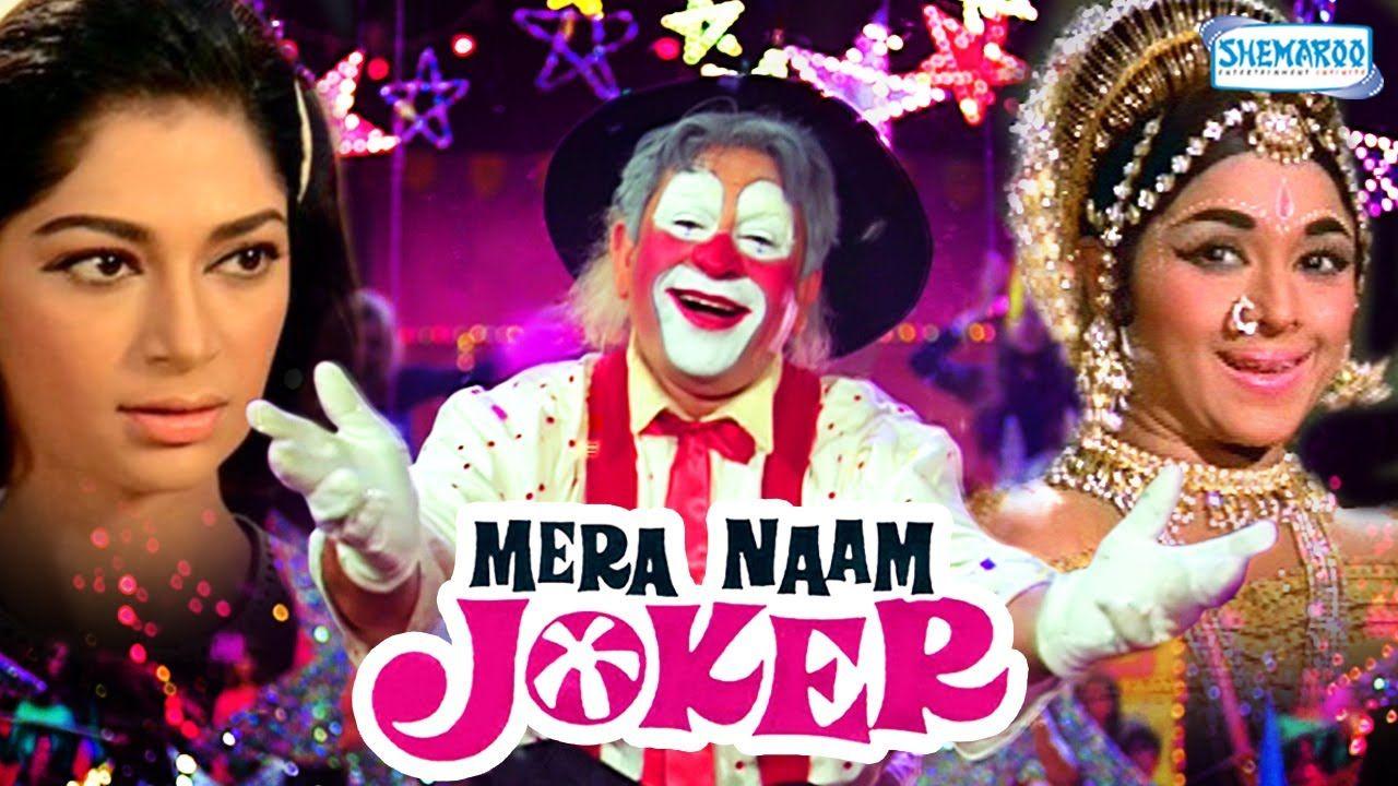 Mera Naam Joker Bollywood Movies Mera Bollywood
