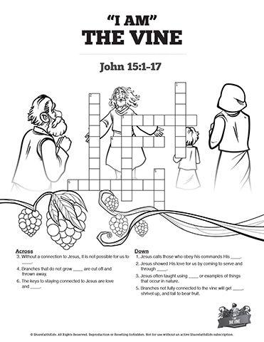 John 15 I Am The Vine: This John 15 Crossword Puzzle will