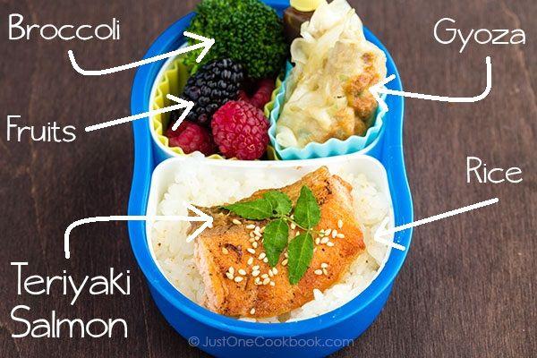 Recipes & Teriyaki Salmon Bento by Just One Cookbook | Salmon Recipes ... Aboutintivar.Com