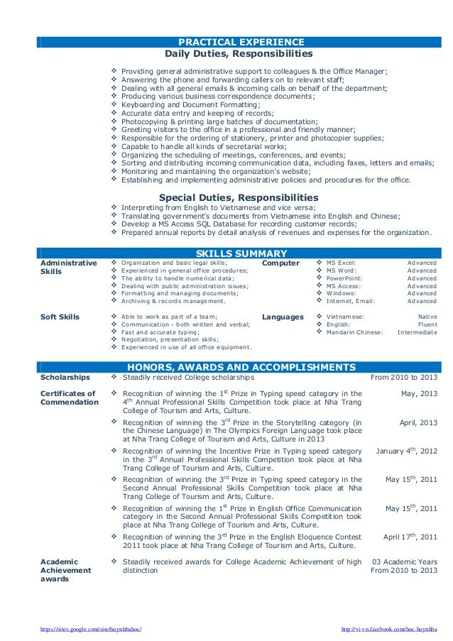Cv resume sample for fresh graduate of office administration u p