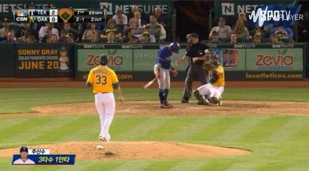 [MLB] 오늘 경기, 멀티히트 기록하는 추신수 TEX OAK (06.10)