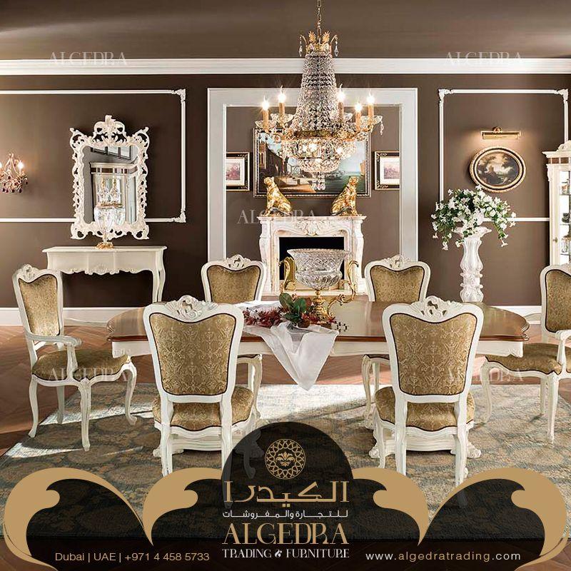 لأن غرفة الطعام من أهم جوانب الضيافة في المنزل فنحن نقدم لكم أرقى أثاث غرف الطعام الذي سيشعركم بالفخامة والأ Italian Furniture Dining Room Furniture Furniture