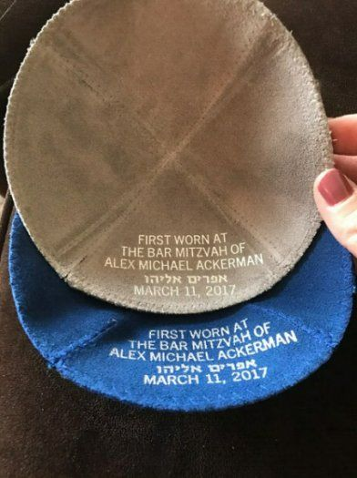 Clever Inscription Inside Of The Kippot Given Out At This Bar Mitzvah Ceremony A Great Way To Thank Family And Friends For Coming