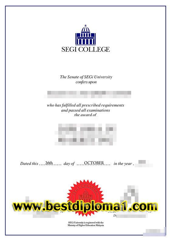 buy segi college diploma fake segi degree skype bestdiploma email