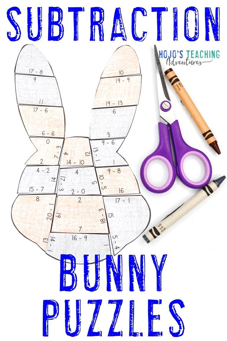 SUBTRACTION Bunny Puzzles   FUN Easter Worksheet Alternatives or Math Games    Easter math activities [ 1152 x 768 Pixel ]