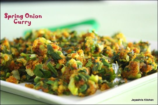 Spring onion curry side dish for roti onions curry and dishes spring onion cury forumfinder Gallery