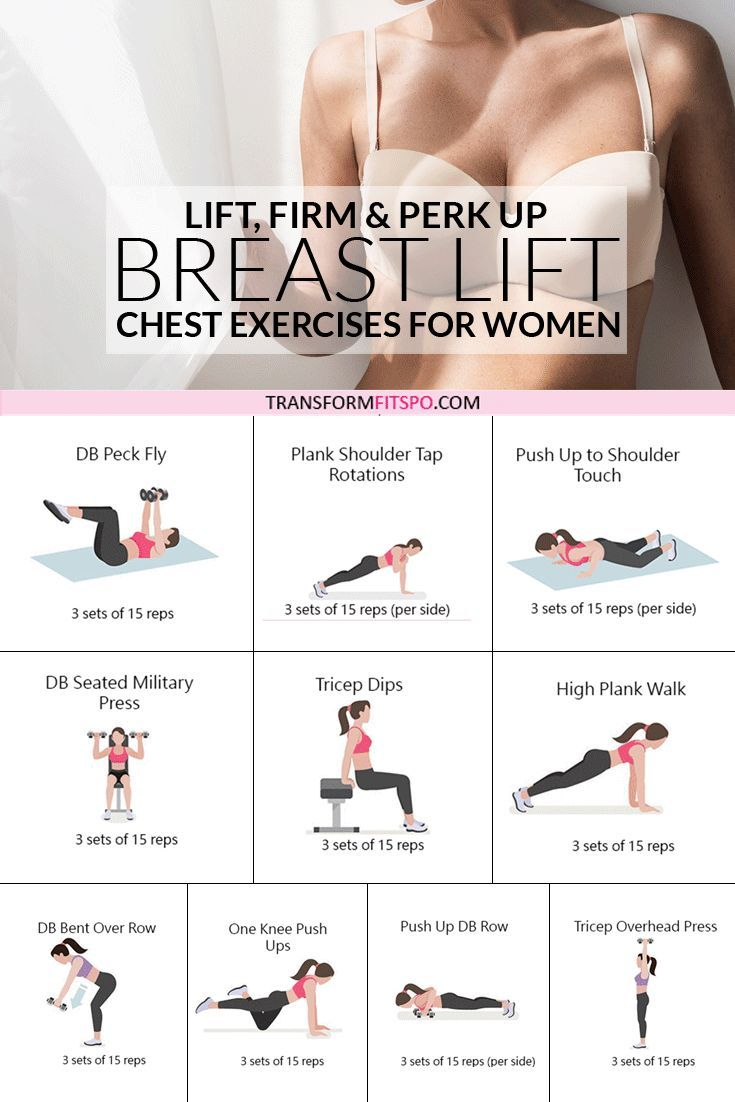 Breast Lift Workout