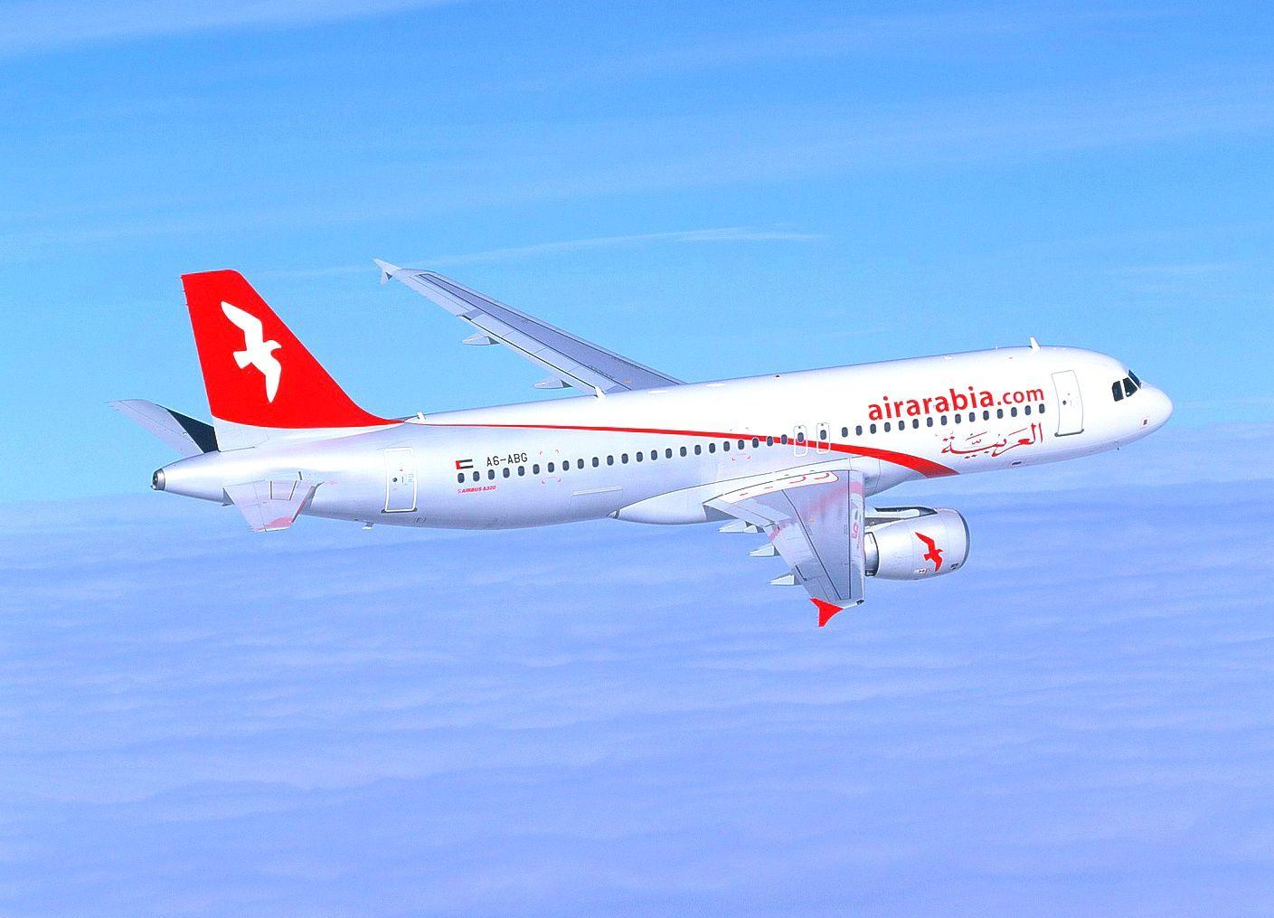 حجز رحلات طيران العربية عبر الإنترنت بأرخص الأسعار العربية للطيران حجز طيران Air Arabia Emirates Airline Aviation News
