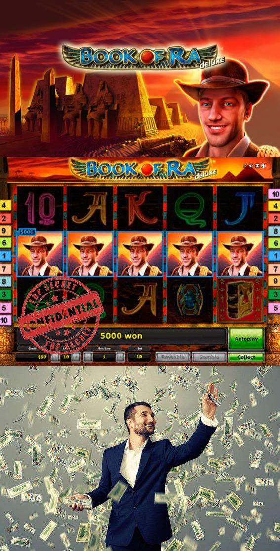 Секреты, как играть в игровой автомат Book of Ra бесплатно и без регистрации, чтобы выигрывать деньги в реальных казино.» Секреты игровых автоматов Book of Ra.Рубцовск