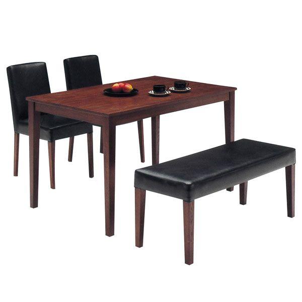 Elegant 4 Piece Dining Set With Bench