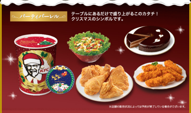 Kfc Christmas Japan.Everyone In Japan Goes To Kfc For Christmas And It S Kind Of
