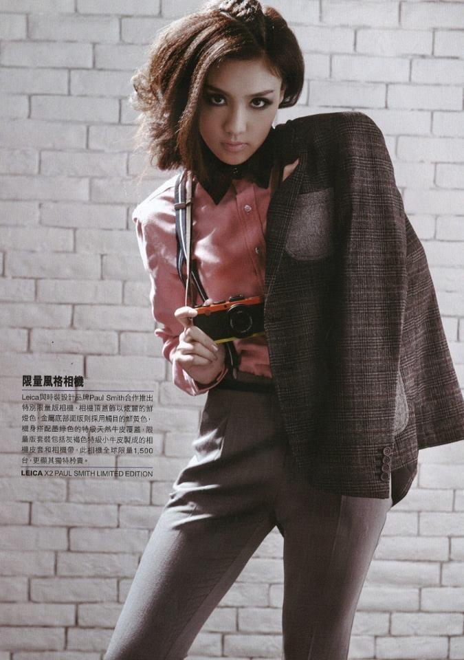 AOA for Zip Magazine