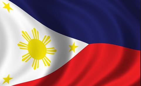 American English Pronunciation Philippine Flag Philippines People Flag